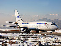 Фото Pamir Airways
