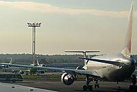 Фото Уральские авиалинии