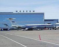 Фото Домодедовские авиалинии