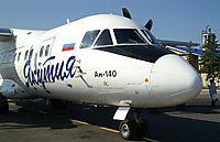 Фото Aircompany Yakutia