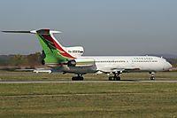 Фото Omskavia Airline