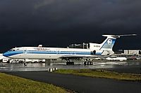 Фото Yamal Airlines