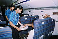 Фото Aero Lanka