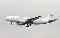 Фото Ariana Afghan Airlines