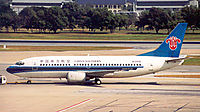 Фото China Southern Airlines