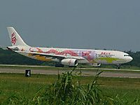 Фото Dragonair, Hong Kong Dragon Airlines