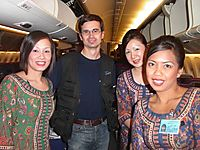 Фото Singapore Airlines