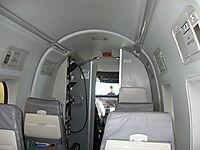 Фото CommutAir