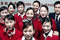 Фото Shanghai Airlines
