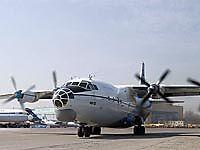 Фото Moskovia Airlines