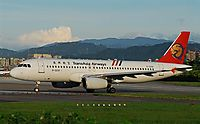 Фото TransAsia Airways
