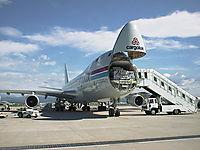Фото Cargolux S.A.