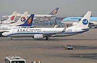 Фото Xiamen Airlines