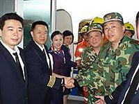 Фото Yangtze River Express