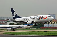 Фото Shandong Airlines