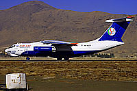 Фото Silk Way Airlines