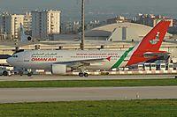 Фото Oman Air