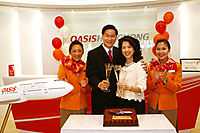 Фото Oasis Hong Kong Airlines