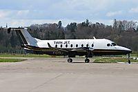 Фото Twin Jet