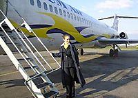 Фото UM Airlines