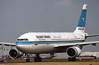 Фото Kuwait Airways