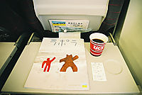 Фото Hokkaido International Airlines