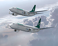 Фото Turkmenistan Airlines