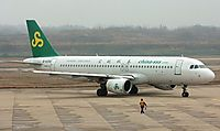 Фото Spring Airlines