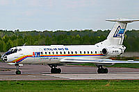 Фото Atyrau Air Ways