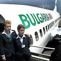 Фото Bulgaria Air