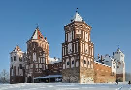 Туры в Минск